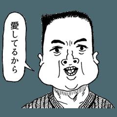 Fujioka Takutaro's wonderful stickers