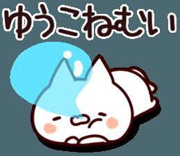 The Yuko! sticker #12447959