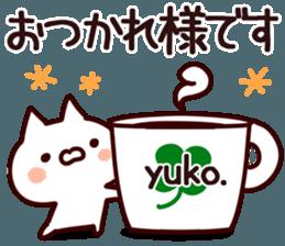 The Yuko! sticker #12447960