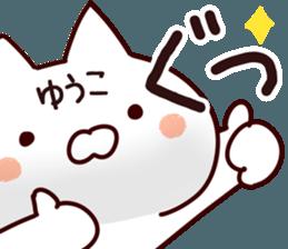 The Yuko! sticker #12447963