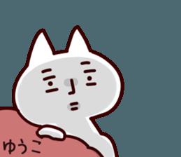 The Yuko! sticker #12447965