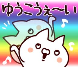 The Yuko! sticker #12447967