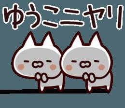 The Yuko! sticker #12447968
