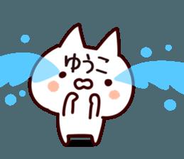The Yuko! sticker #12447971
