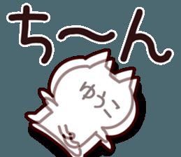 The Yuko! sticker #12447973
