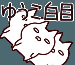 The Yuko! sticker #12447974