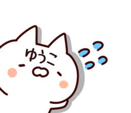 The Yuko! sticker #12447975