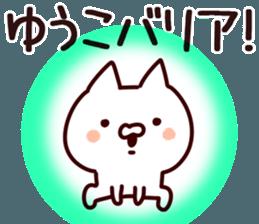 The Yuko! sticker #12447979