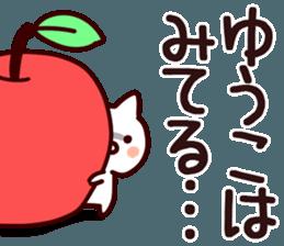 The Yuko! sticker #12447982