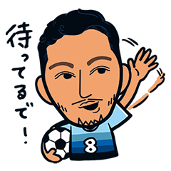Jubilo IWATA players Sticker The 3rd