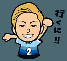 Jubilo IWATA players Sticker The 3rd sticker #12455559