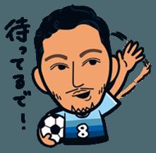 Jubilo IWATA players Sticker The 3rd sticker #12455564