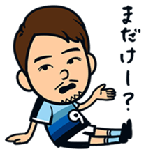 Jubilo IWATA players Sticker The 3rd sticker #12455565