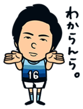 Jubilo IWATA players Sticker The 3rd sticker #12455570
