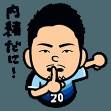 Jubilo IWATA players Sticker The 3rd sticker #12455574