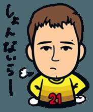 Jubilo IWATA players Sticker The 3rd sticker #12455575