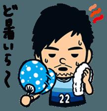 Jubilo IWATA players Sticker The 3rd sticker #12455576
