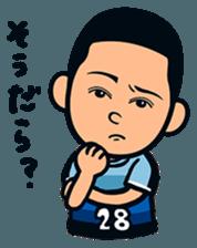 Jubilo IWATA players Sticker The 3rd sticker #12455581