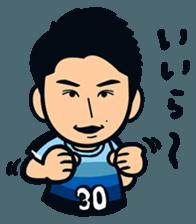 Jubilo IWATA players Sticker The 3rd sticker #12455582