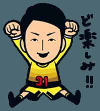 Jubilo IWATA players Sticker The 3rd sticker #12455583