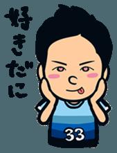 Jubilo IWATA players Sticker The 3rd sticker #12455585