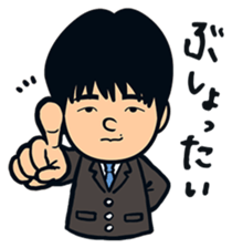 Jubilo IWATA players Sticker The 3rd sticker #12455591
