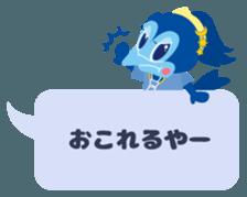 Jubilo IWATA players Sticker The 3rd sticker #12455595