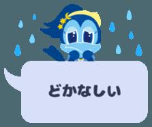 Jubilo IWATA players Sticker The 3rd sticker #12455597