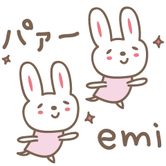 cute rabbit Sticker for Emi