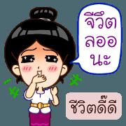 สติ๊กเกอร์ไลน์ ภาษาเขมรน่ารู้