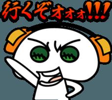 Yurukawa Pooh field-kun! sticker #12459351