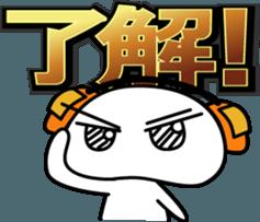 Yurukawa Pooh field-kun! sticker #12459357