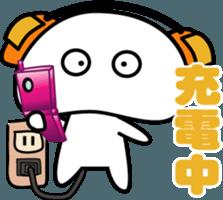 Yurukawa Pooh field-kun! sticker #12459361
