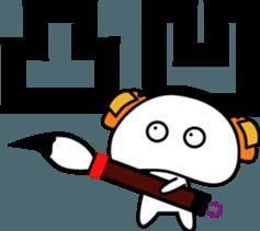 Yurukawa Pooh field-kun! sticker #12459362
