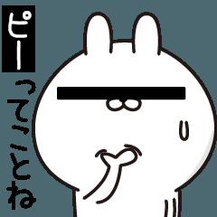 P Rabbit