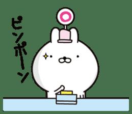 P Rabbit sticker #12461616