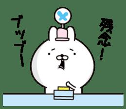 P Rabbit sticker #12461617