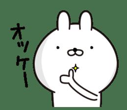 P Rabbit sticker #12461618
