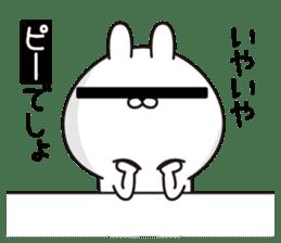 P Rabbit sticker #12461622