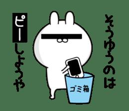 P Rabbit sticker #12461623