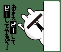 P Rabbit sticker #12461625