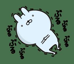 P Rabbit sticker #12461629