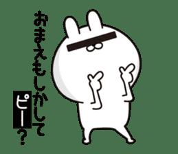 P Rabbit sticker #12461630