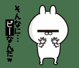 P Rabbit sticker #12461632