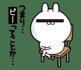 P Rabbit sticker #12461638