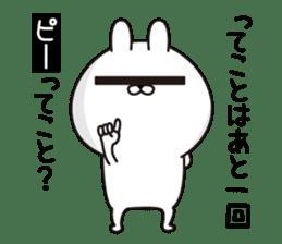 P Rabbit sticker #12461639