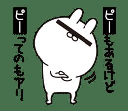 P Rabbit sticker #12461640