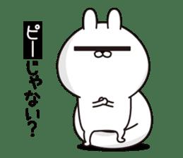 P Rabbit sticker #12461646