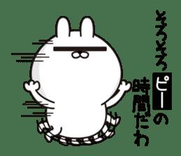 P Rabbit sticker #12461649