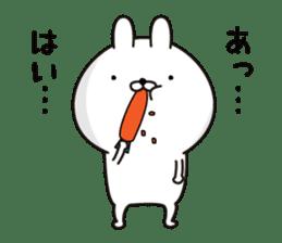 P Rabbit sticker #12461650